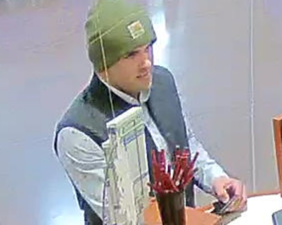 (Courtesy of the FBI) This picture was taken of a man robbing a Cyprus Credit Union in South Jordan on Dec. 6.