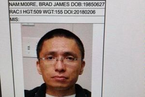 Brad James Moore (Courtesy of BIA Ft. Duchesne Police Department)