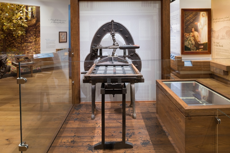 (Courtesy The Church of Jesus Christ of Latter-day Saints)   The Grandin printing press was used to produce the first copies of the Book of Mormon.