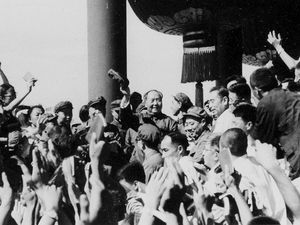 In this August 1966, AP file photo, Chinese leader Mao Zedong meets with representatives of the revolutionary teachers and students from Peking and other parts of the country. Mao launches the decade-long Cultural Revolution to reassert his authority. Schools are shut, youthful Red Guards attack political enemies and intellectuals are persecuted or driven to suicide.