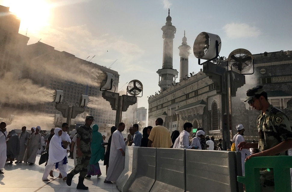 Saudi Arabia launches Hajj digital experience platforms