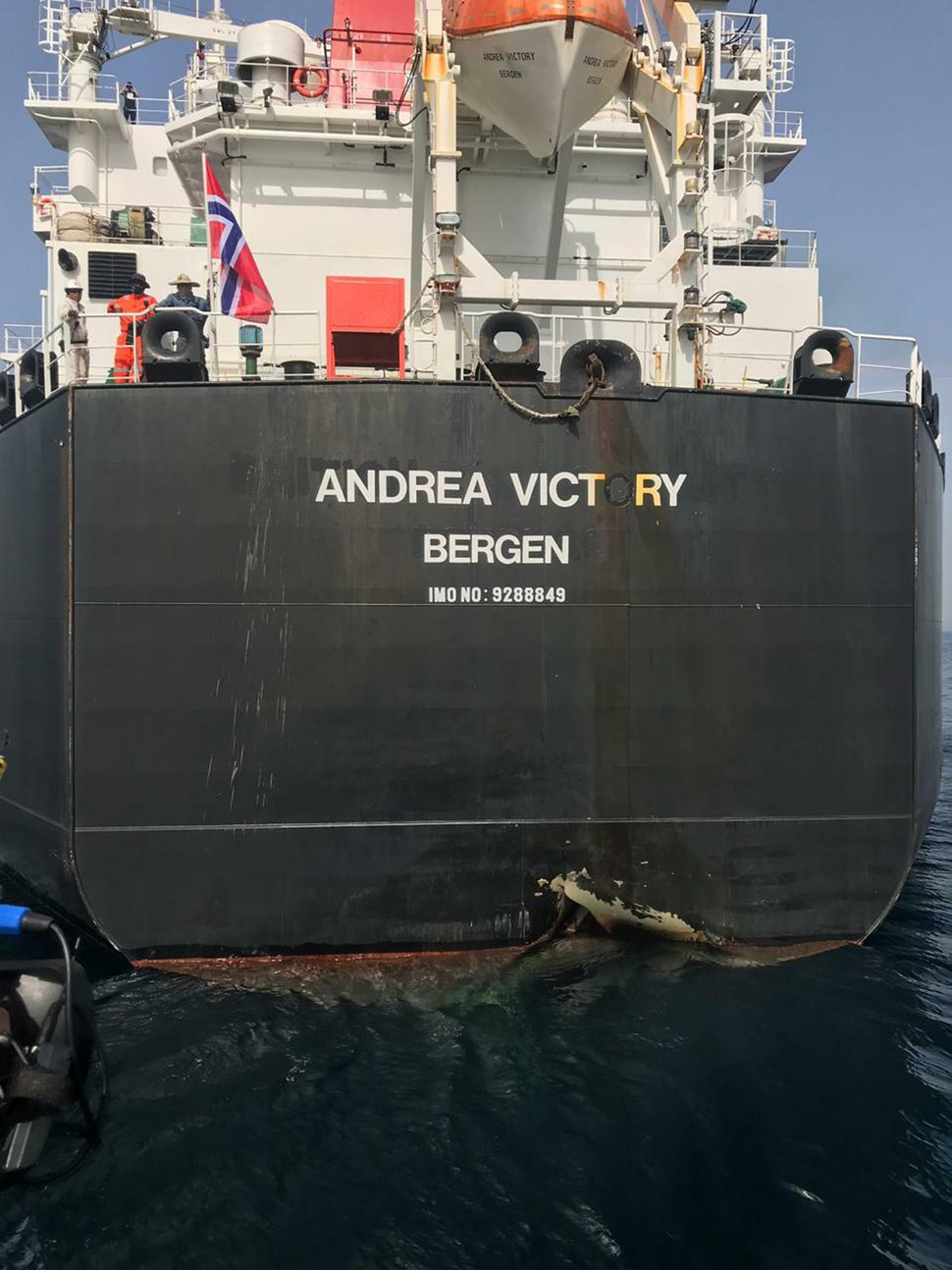 (United Arab Emirates National Media Council via AP) The Norwegian-flagged oil tanker MT Andrea Victory was damaged in what Gulf officials described Monday as a