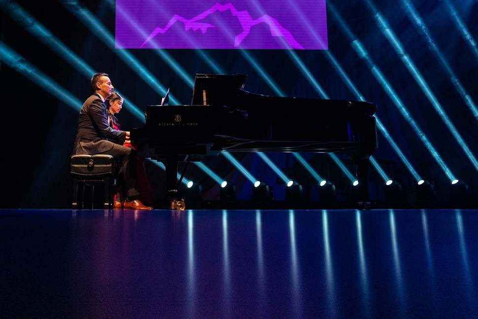 (Trent Nelson | The Salt Lake Tribune) Brad Mortensen performs a duet with Ling-Yu Lee at his inauguration as the president of Weber State University in Ogden on Tuesday, Jan. 7, 2020.