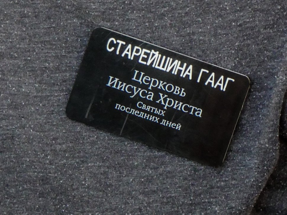 (Michael Stack | Special to The Tribune) Elder David Gaag's Russian language missionary nametag.