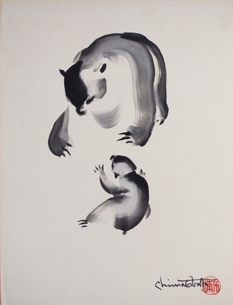 (Chiura Obata | courtesy Utah Museum of Fine Arts) Untitled (Bears), an ink-on-paper work, circa the 1930s, by Japanese-American artist Chiura Obata. Obata's work will be shown in a major touring retrospective, May 25-Sept. 8 at the Utah Museum of Fine Arts.