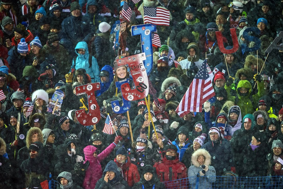 (Chris Detrick   The Salt Lake Tribune) Friends and family of Park City's Jaelin Kauf cheer as she competes in the Ladies' Moguls Final at Phoenix Park during the Pyeongchang 2018 Winter Olympics Sunday, February 11, 2018. Kauf finished seventh with a score of 76.03.