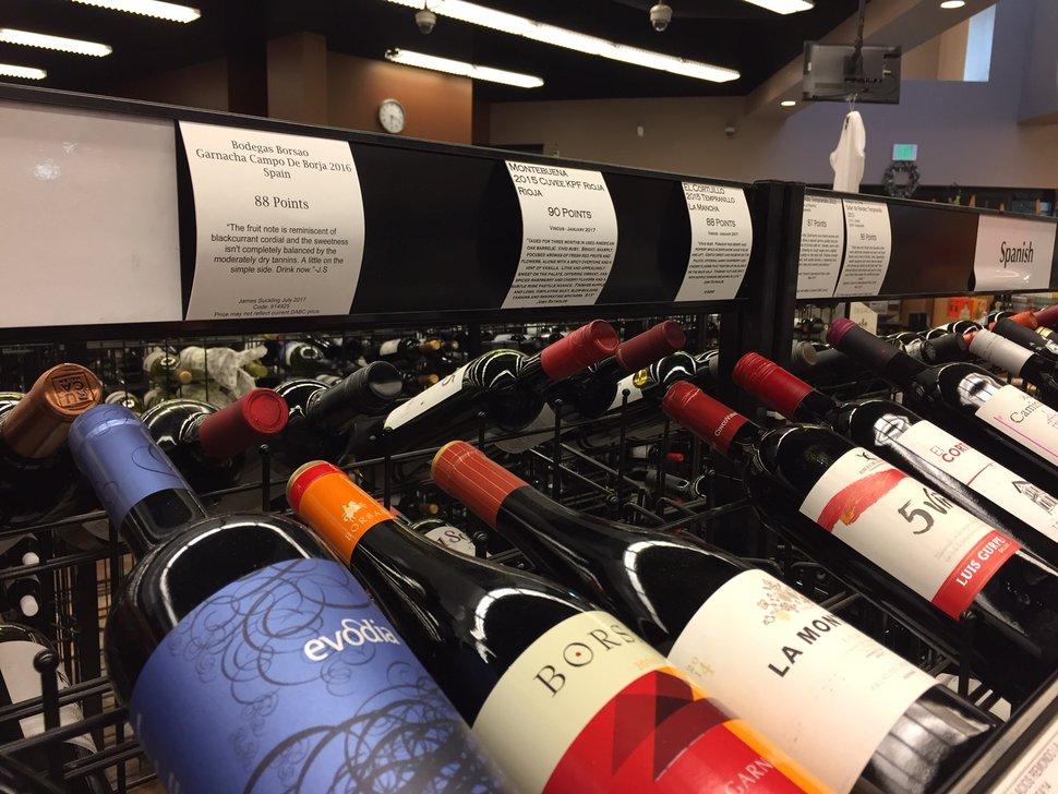 Flipboard: Utah Liquor Stores May Get To Keep Those