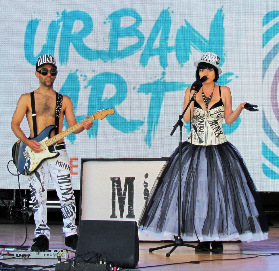 (Photo courtesy of Stuart Graves) Music duo MiNX, Raffi and Ischa Bee, performing at last year's Urban Arts Festival Sept. 2018. They will perform at 3:30 p.m. on Saturday, Sept. 21, 2019, at the Urban Arts Festival at Gallivan Center in downtown Salt Lake City. The Urban Arts Festival will be held Saturday, Sept. 21, from noon to 10 p.m. and Sunday, Sept. 22, from noon to 8 p.m. It is free and open to the public.