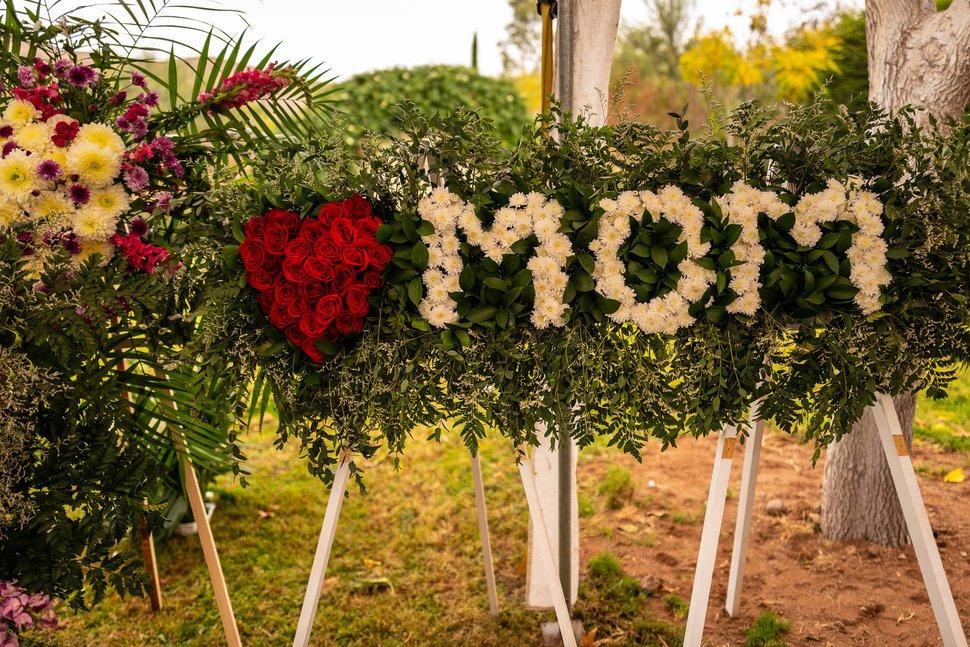 (Trent Nelson | The Salt Lake Tribune) Flowers at the funeral for Dawna Langford and two of her children, Trevor and Rogan, in La Mora, Sonora on Thursday Nov. 7, 2019.
