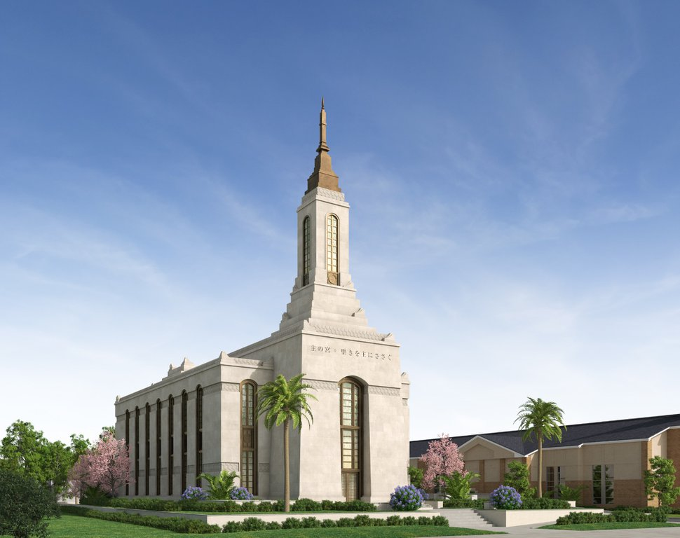 (Rendering courtesy of The Church of Jesus Christ of Latter-day Saints) Okinawa Japan Temple.